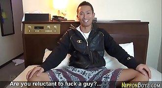 Japanese lad sperms